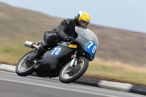 2017 IOM Sure Junior Classic TT